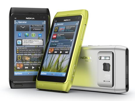 Nokia N8 Cena